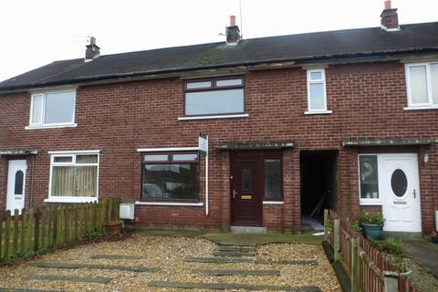 2 bedroom terraced house for sale - Meadow Close, Clifton, PR4