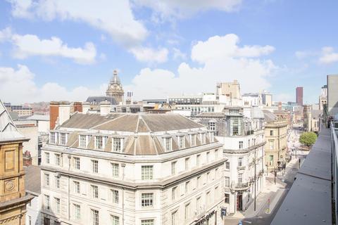 1 bedroom flat for sale - Park House Apartments, Park Row, Leeds, LS1 5HB