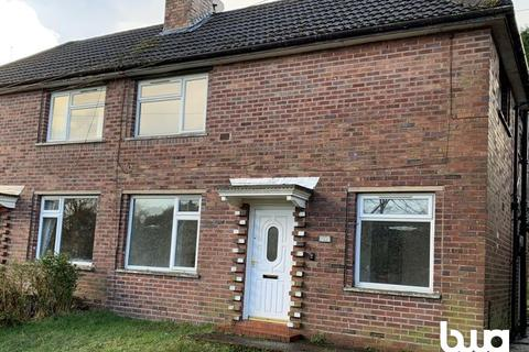 3 bedroom semi-detached house for sale - Newchapel Road, Kidsgrove, Stoke-on-Trent, ST7 4SG