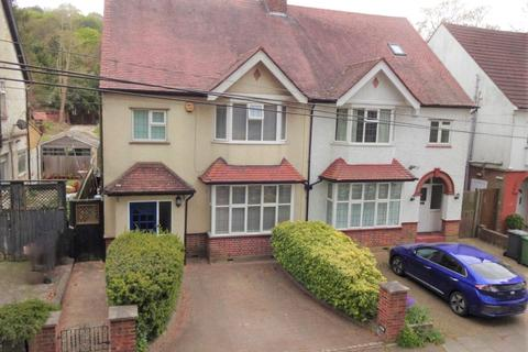 4 bedroom semi-detached house for sale - Old Bedford Road, Luton, LU2