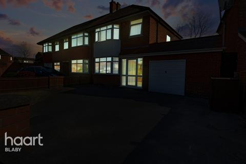 4 bedroom semi-detached house for sale - Hillsborough Road, Leicester