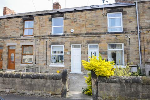 2 bedroom terraced house for sale - Park House Road, Lower Pilsley, Chesterfield