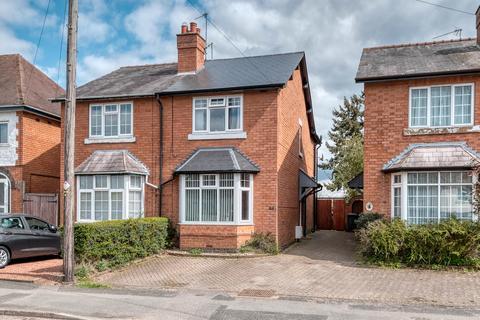 2 bedroom semi-detached house for sale - Evesham Road, Headless Cross, Redditch, B97 5EW
