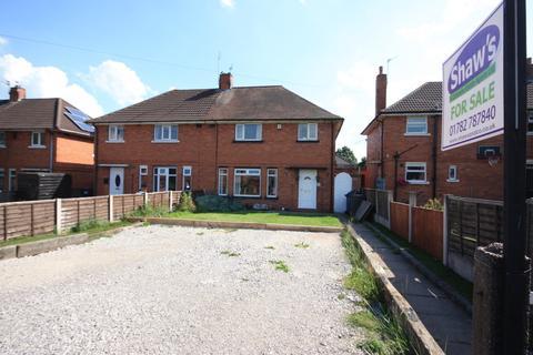 3 bedroom semi-detached house for sale - Woodshutts Street, Talke
