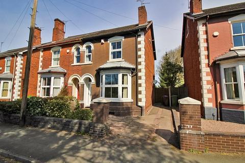 3 bedroom semi-detached house for sale - Finchfield Road, Finchfield