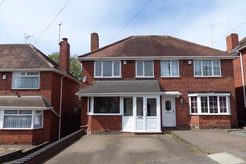 3 bedroom semi-detached house for sale - Castleton Road, Great Barr, Birmingham,B42 2RS
