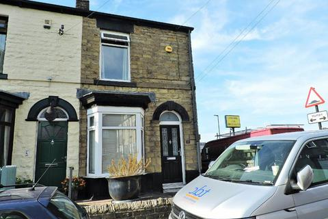 2 bedroom end of terrace house for sale - Cavill Road, Norton Lees, Sheffield, South Yorkshire, S8 8RJ