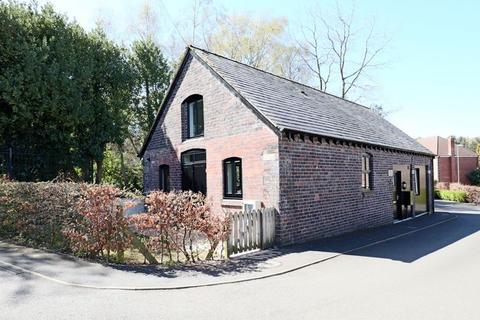 2 bedroom detached house for sale - Stallington Mews, Stallington
