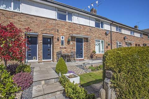 3 bedroom terraced house for sale - Malkin Avenue, Radcliffe On Trent