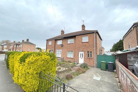 3 bedroom semi-detached house for sale - Mountsteven Avenue, Peterborough