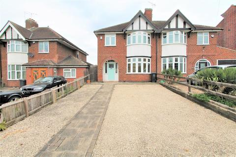 3 bedroom semi-detached house for sale - Uppingham Road, Humberstone, Leicester LE5