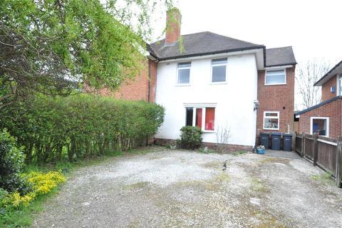 3 bedroom semi-detached house for sale - Fawley Grove, Birmingham, West Midlands, B14
