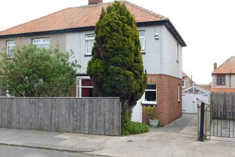3 bedroom semi-detached house for sale - ST AIDANS AVENUE, GRANGETOWN, SUNDERLAND SOUTH