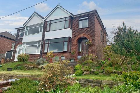 3 bedroom semi-detached house for sale - Buckland Avenue, Blackley/Crumpsall, Manchester, M9