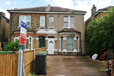 4 bedroom semi-detached villa for sale - Perry Hill SE6