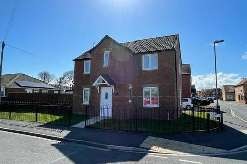 4 bedroom detached house for sale - TANFIELD ROAD, STOCKTON ROAD, Hartlepool, TS25 5DD