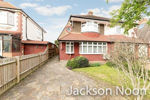 3 bedroom semi-detached house for sale - Kingston Road, Ewell