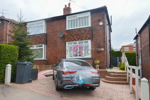 2 bedroom semi-detached house for sale - Newlands Drive, Sheffield, S12