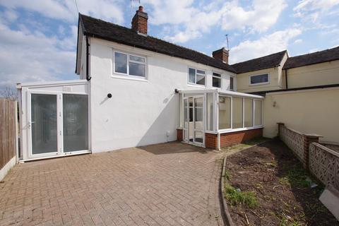 3 bedroom semi-detached house for sale - Rickerscote Road, Stafford
