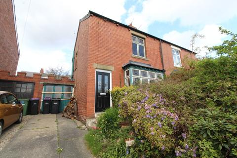 2 bedroom semi-detached house for sale - South Riggs, Bedlington