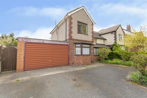 3 bedroom semi-detached house for sale - Highgrove Avenue, Nottingham