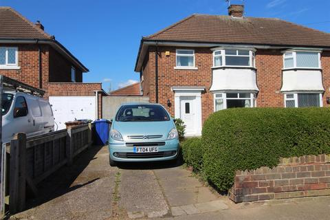 3 bedroom semi-detached house for sale - Davenport Drive, Cleethorpes