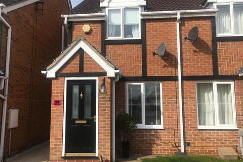 2 bedroom end of terrace house for sale - Robinia Drive, Hull