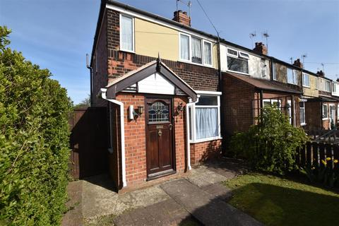 2 bedroom end of terrace house for sale - National Avenue, Hull