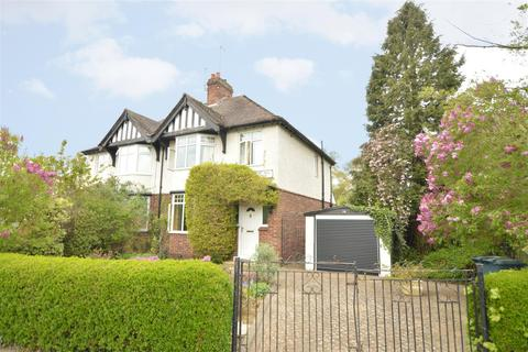 3 bedroom semi-detached house for sale - 19 Port Hill Drive, Shrewsbury, SY3 8RS