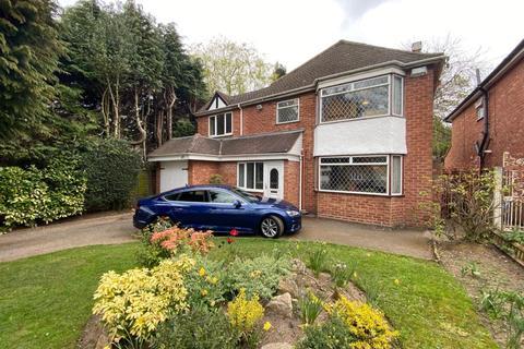 5 bedroom detached house for sale - Danford Lane, Solihull. B91 1QR