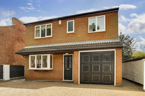 4 bedroom detached house for sale - Holly Gardens, Thorneywood, Nottinghamshire, NG3 2PB