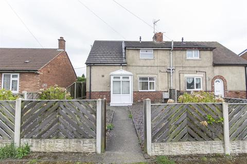 2 bedroom semi-detached house for sale - Moorfield Avenue, Bolsover, Chesterfield