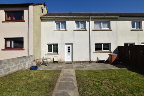 3 bedroom property for sale - Calcots Court, Elgin