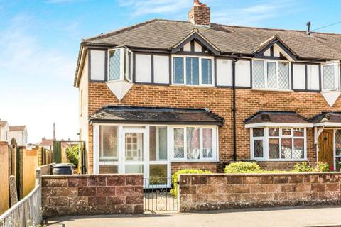 3 bedroom end of terrace house for sale - Vernon Close Gosport, PO12