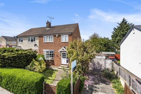 3 bedroom semi-detached house for sale - SWINNOW ROAD, BRAMLEY, LS13 4PG