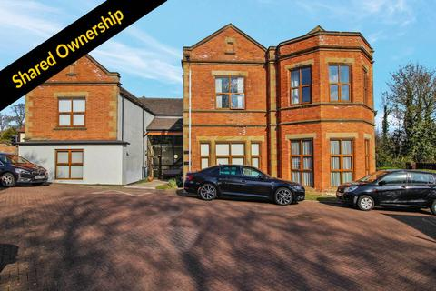 1 bedroom flat for sale - Sandal Hall Mews, Wakefield, WF2