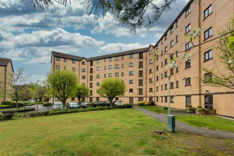2 bedroom flat for sale - Flat 9, 6, Riverview Place, Glasgow, G5 8EB