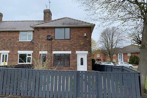 3 bedroom end of terrace house for sale - South End Villas, Crook, DL15
