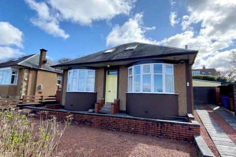2 bedroom detached bungalow for sale - 3 Montgomerie Drive, PA17 5AG