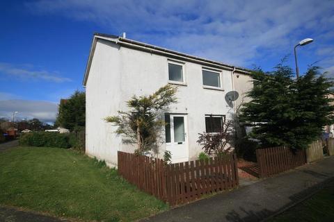 3 bedroom end of terrace house for sale - Stonebank, Livingston