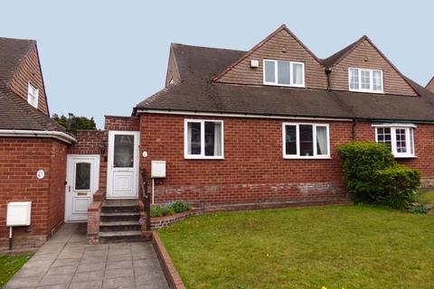 4 bedroom bungalow for sale - Beechdale Avenue, Great Barr, Birmingham B44 9DH