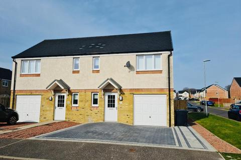 3 bedroom semi-detached house for sale - Haining Wynd, Muirhead, G69 9FH