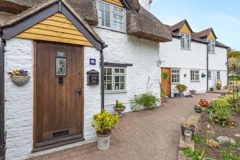 5 bedroom cottage for sale - 15 North Street, Marcham