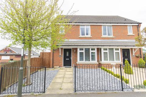 2 bedroom semi-detached house for sale - Quarry Road, Bolsover, Chesterfield