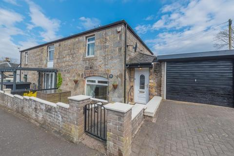 2 bedroom semi-detached house for sale - Oakley Road, Saline, Dunfermline