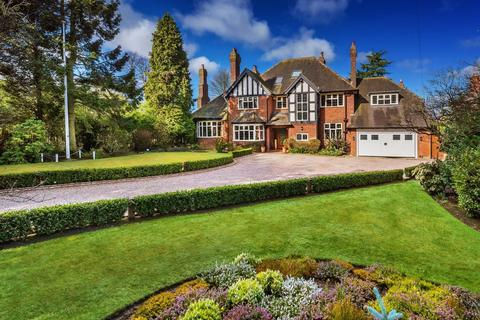6 bedroom detached house for sale - Fairwood, Ash Hill, Compton, Wolverhampton, West Midlands, WV3