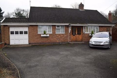 2 bedroom bungalow to rent - Valmont Road, Bramcote, NG9 3JD