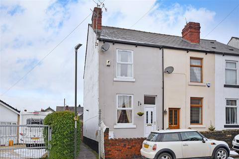 2 bedroom end of terrace house for sale - Alexandra Road, Dronfield
