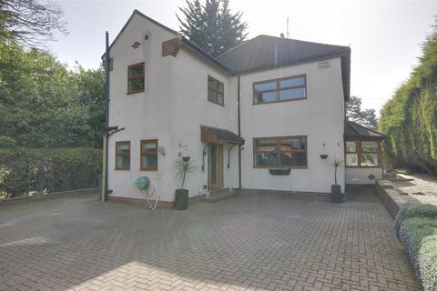 4 bedroom detached house for sale - Lawnswood, Hessle