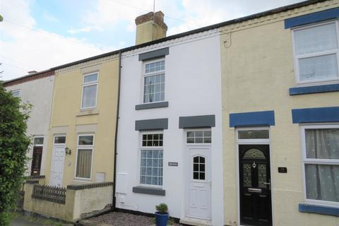 2 bedroom terraced house for sale - Brockley, Spondon